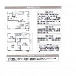 再生住宅+カースペース2台可能(間取)
