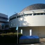 さいたま宇宙科学館迄は徒歩約350m(周辺)